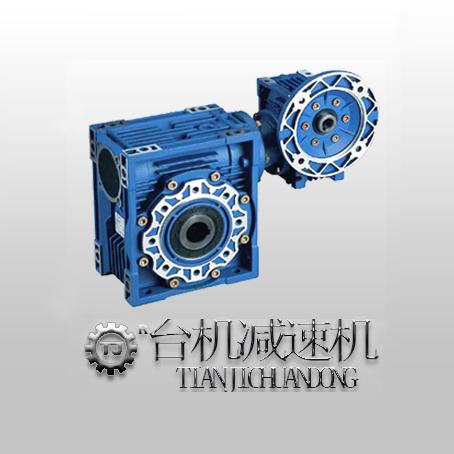广东NMRV减速机-口罩自动化流水线
