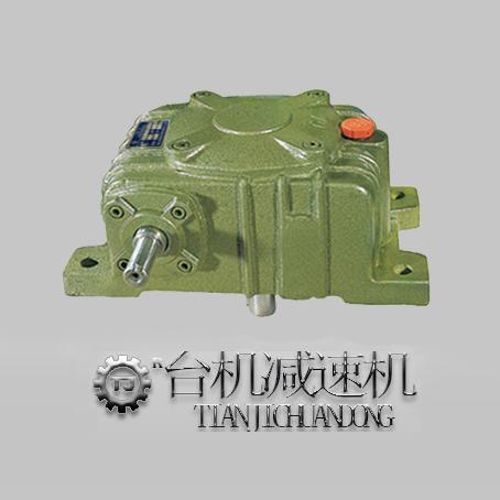 河北卧式自锁WPX减速机-可提高80%效率