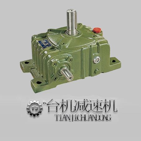 江苏热销WPO减速机-实力铸就品质