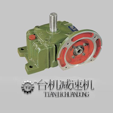 中山WPDO减速机-无噪音工作稳定